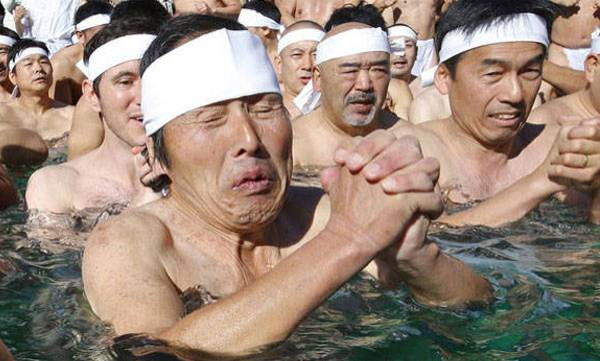 Japanese bathers,  Freezing cold water