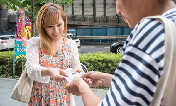 Ossan Rental,  Japan