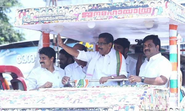 Mullappally Ramachandran, Janamahayathra