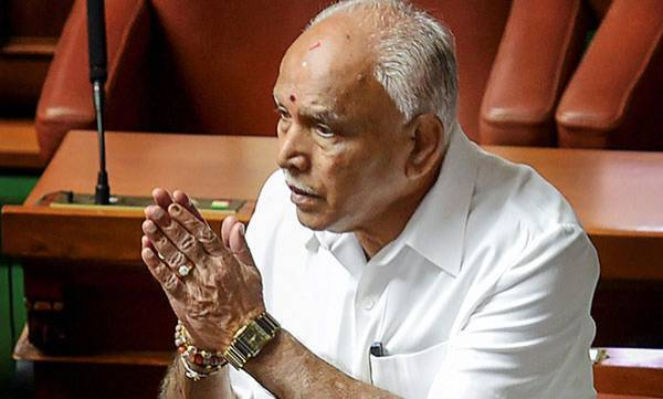 Audio Tape, Yeddyurappa