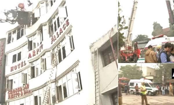 9 killed, Massive fire, Delhi hotel