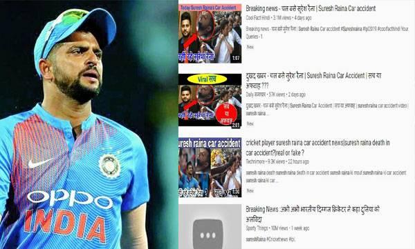 Fake News, Suresh Raina