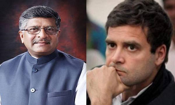 Rahul, BJP