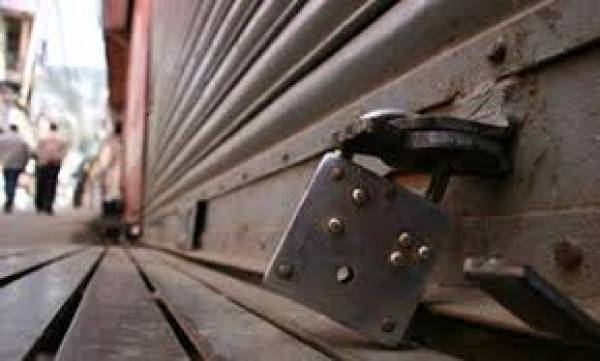 Harthal, KSRTC, Bus attacked