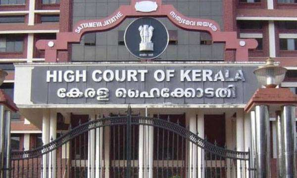 High court,  Flash Harthal