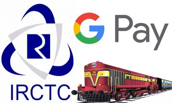 irctc train ticket booking via google pay