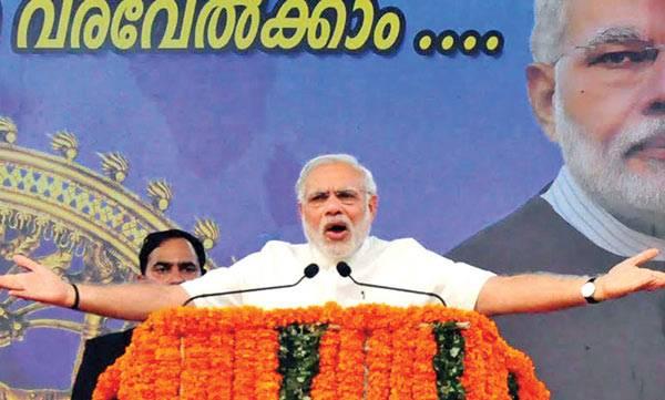Sabarimala, PM Modi