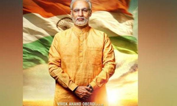 Biopic, PM Modi, Sealed cover