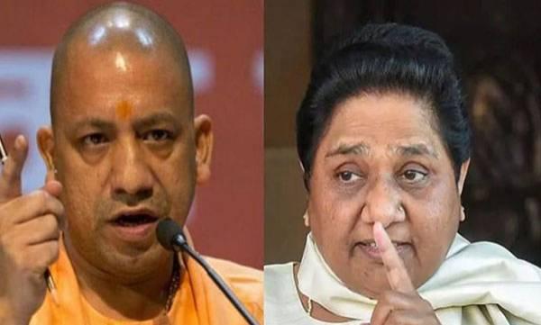 Yogi Adityanath, Mayawati