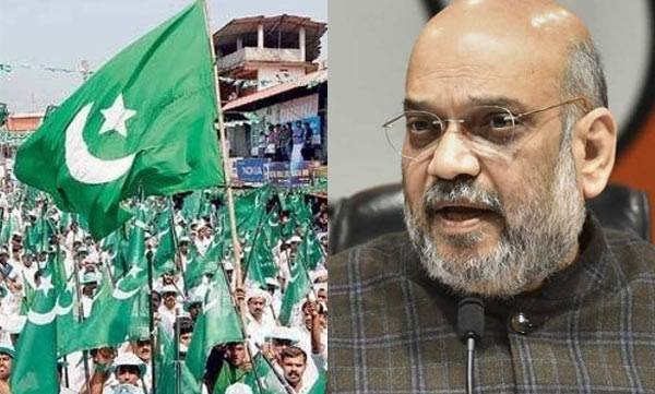 Muslim League , Amit shah