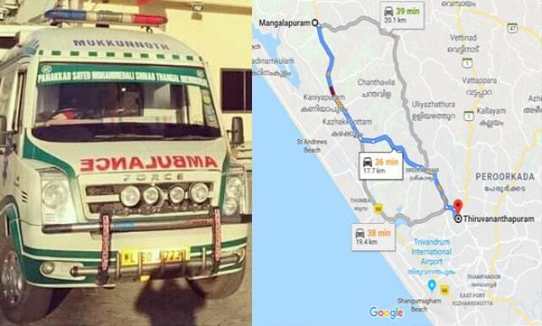 ambulance mission