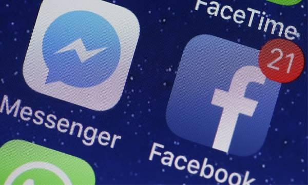 facebook bring messenger back into its main app