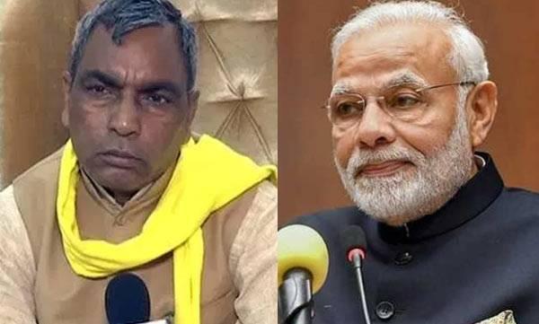 PM Modi, OP Rajbhar