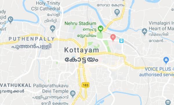 uploads/news/2019/04/302469/kottayam.jpg
