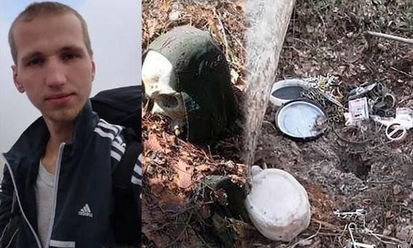dead boy found
