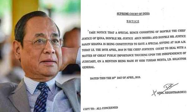 india-sc-to-hold-special-hearing-on-matter-of-great-public-importance