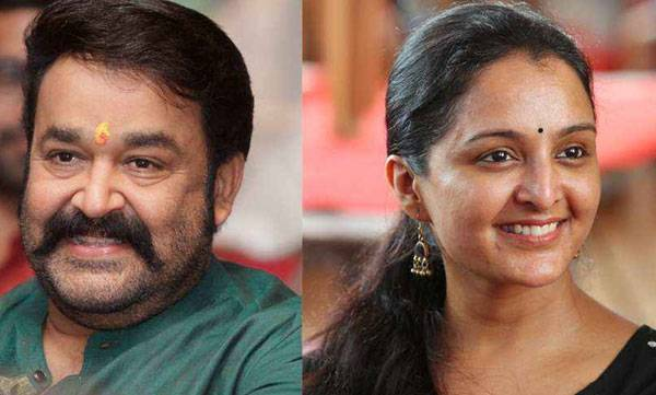 bout mohanlal