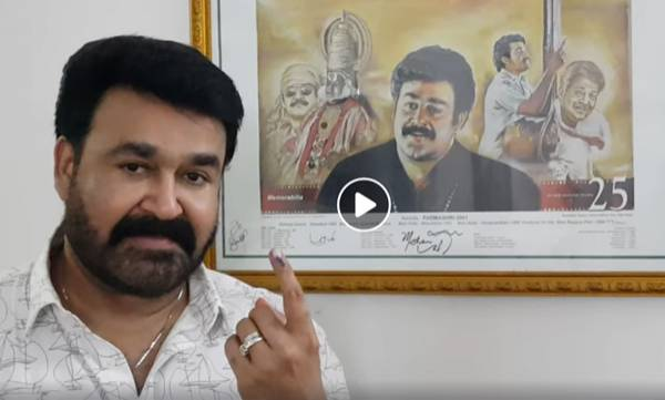 uploads/news/2019/04/303452/mohanlal.jpg