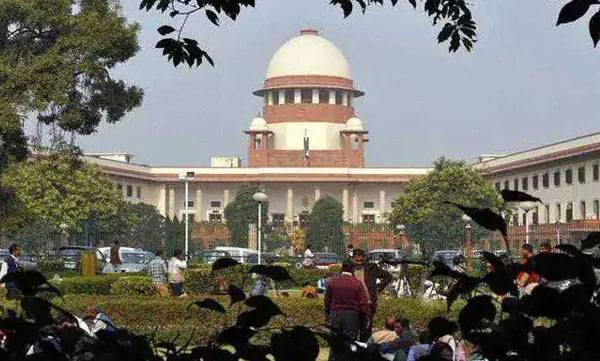 Probe, Conspiracy, Chief Justice, Supreme Court