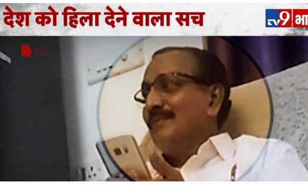 MK Raghavan, bribery