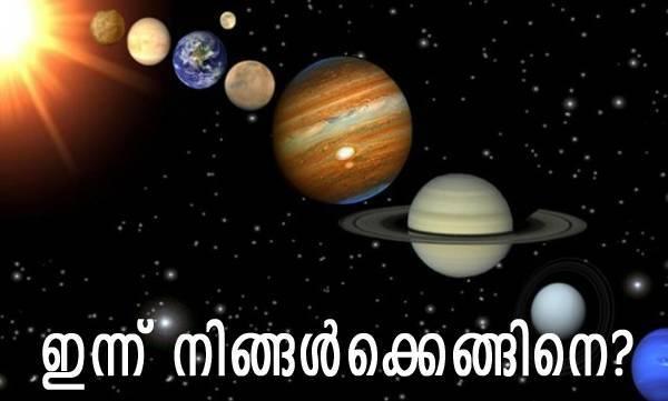 uploads/news/2019/04/304509/nithyam.jpg