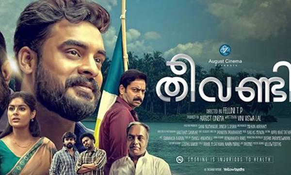 Theevandi Malayalam Film, Remake, Pogabandi
