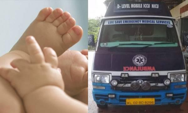 Ambulance,  7 months old baby,  Amritha Hospital