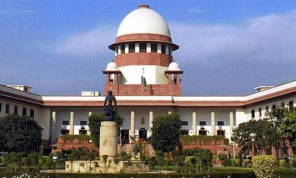 Supreme Court, Collegium