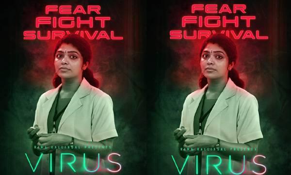 Virus movie, Character poster, Rima kallingal