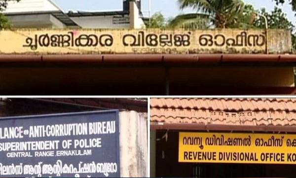 Choornikkara, Fake document case