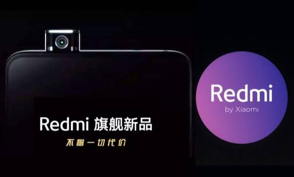 redmi flagship smartphone k20
