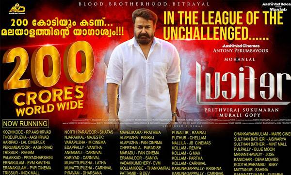 Lucifer, 200 Crore