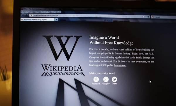 wikipedia blocked in china