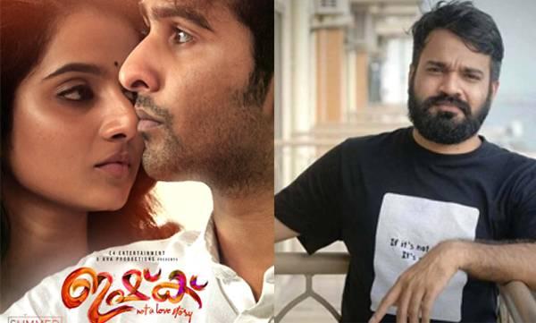 latest-news-anuraj-manohar-facebook-post-about-ishq-movie