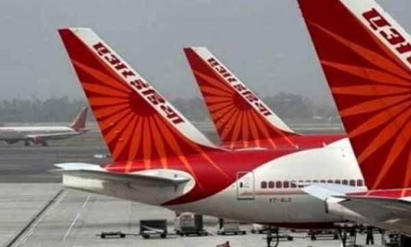 Air India, IAF base