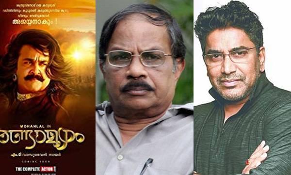 Randamoozham, Srikumara menone, M T Vasudevan Nair