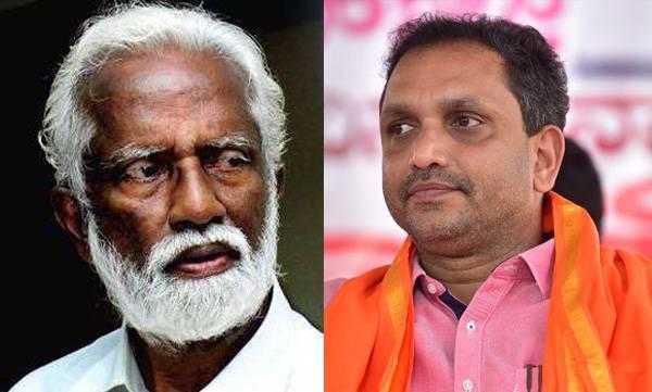 BJP in Kerala parliament election