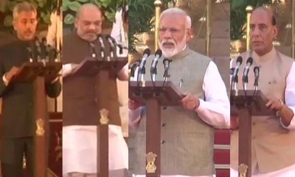 PM Modi, Oath ceremony