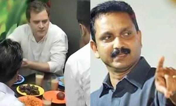 K Surendran,  Facebook post,  Rahul Gandhi