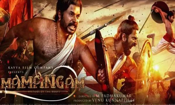 Mamangam, first look poster