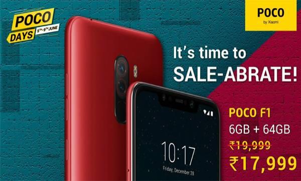poco f1 temporary price cut in india