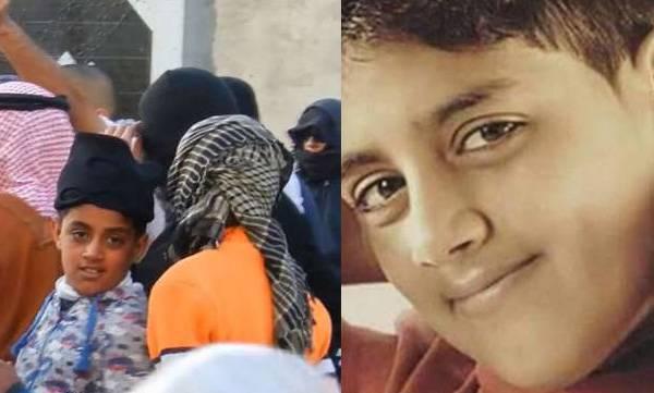 Saudi, Death penalty