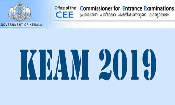 kerala engineering entrance exam