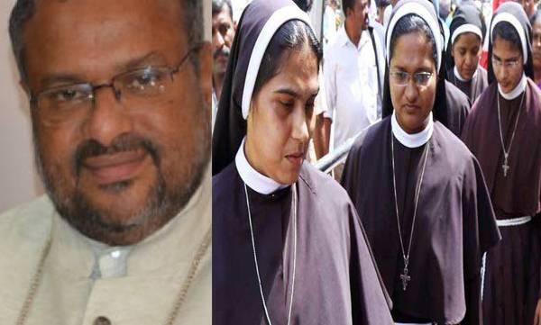 bishop franco case