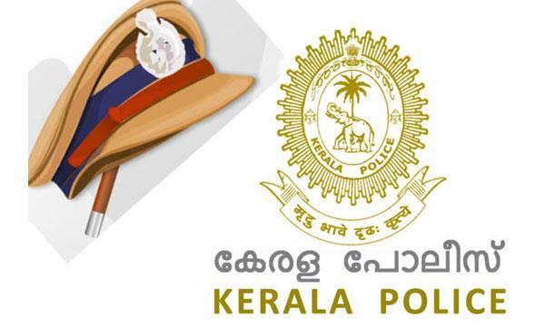 uploads/news/2019/06/314899/kerala-police.jpg