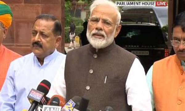 latest-news-pm-modi-at-the-parliament-for-the-first-session-of-the-17th-ls