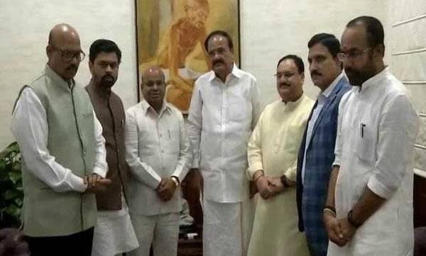 TDP, Rajya Sabha MPs,  BJP