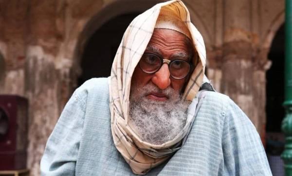 Amitab bachan,Gulabo sitabo, Bollywood
