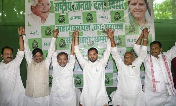 BJP, Grand alliance