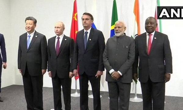 Pakistan, BRICS